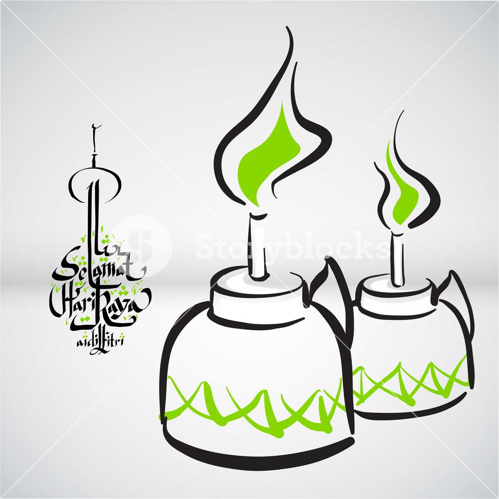 1000x1000 Muslim Oil Lamp. Translation Of Malay Text Peaceful Celebration