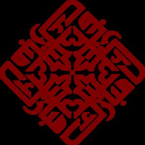297x298 Eid Mubarak Clip Art
