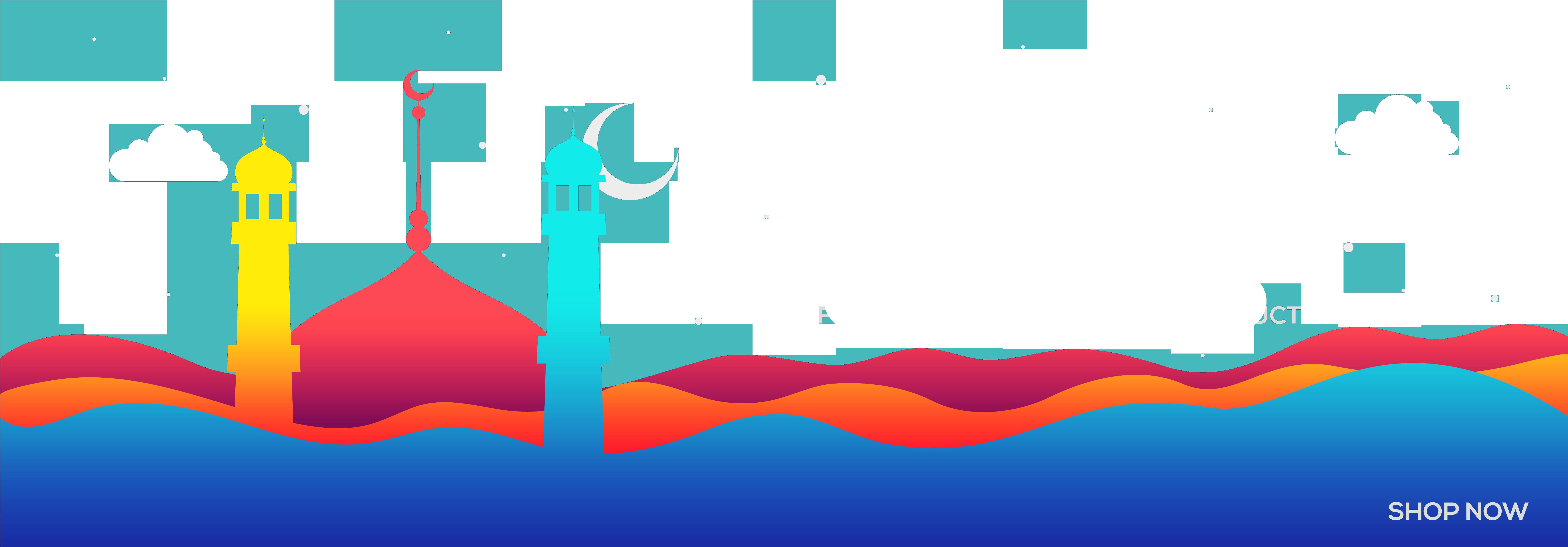 6901x2406 Eid Mubarak Png Download