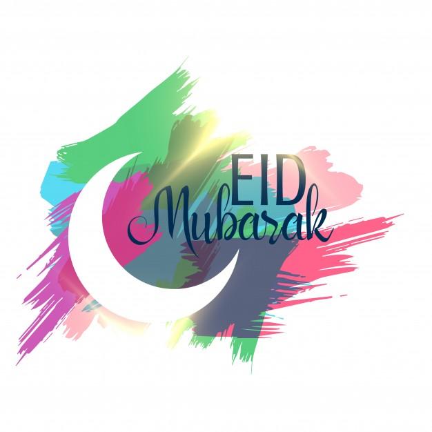 626x626 Eid Mubarak Vector Design With Paint Brushes Vector Free Download