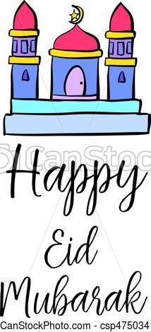 214x470 Happy Eid Mubarak Cute Greeting Card Vector Art Vector Clip Art