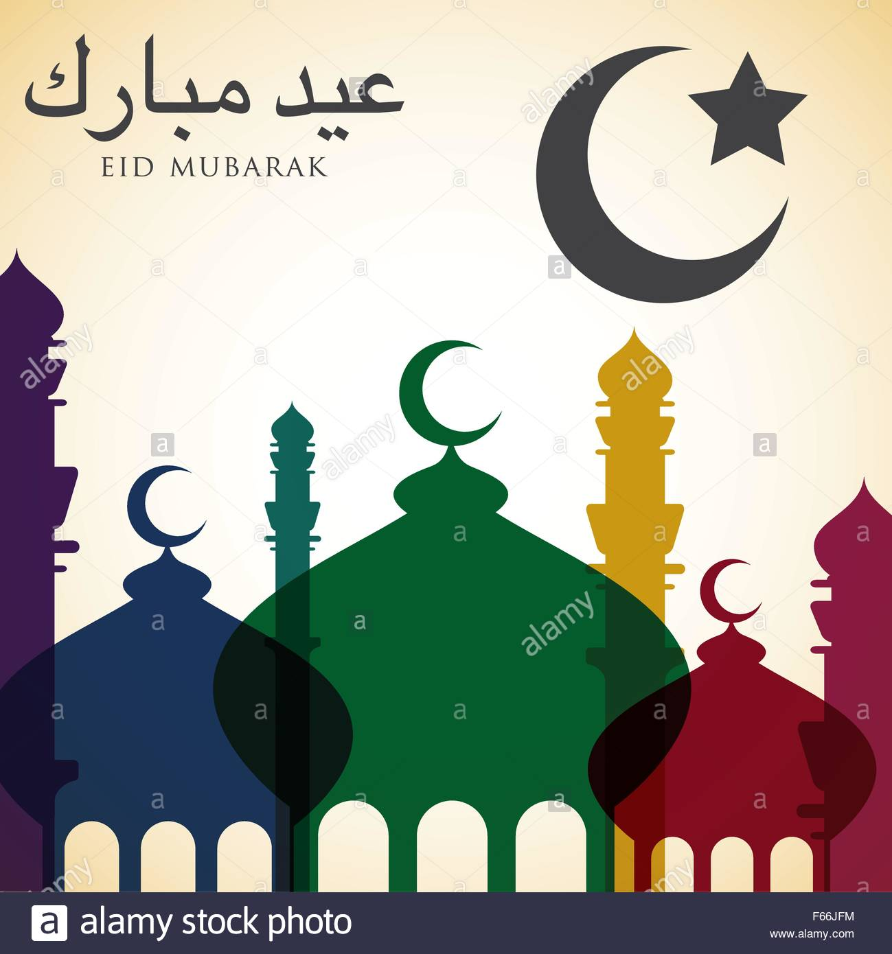 1299x1390 Mosque Eid Mubarak (Blessed Eid) Card In Vector Format Stock