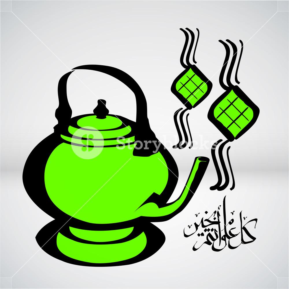 1000x1000 Vector Illustration Muslim Kettle And Ketupat. Translation