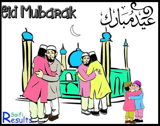 The best free Eid clipart images  Download from 80 free cliparts of