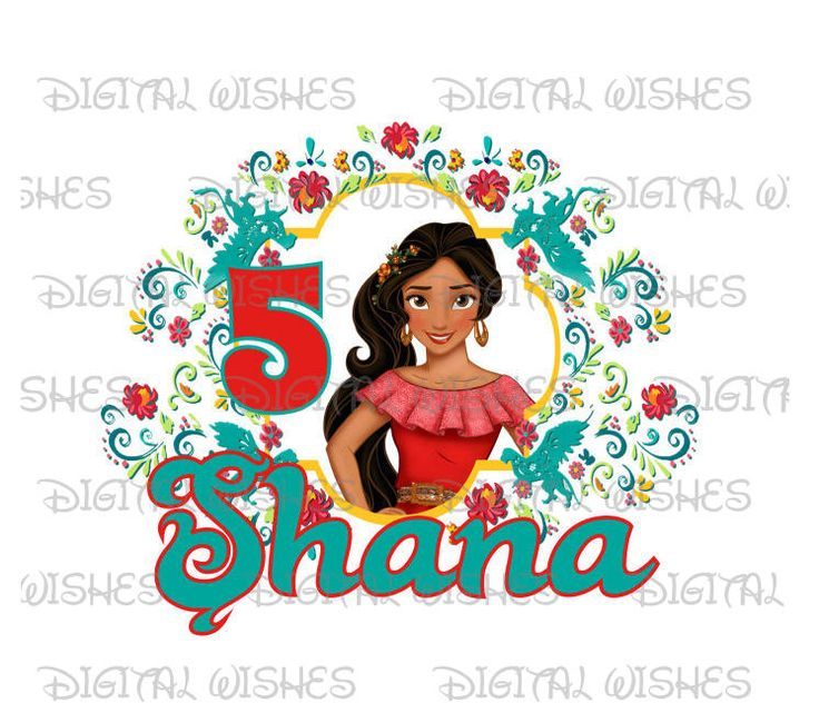 Elena Of Avalor Clipart