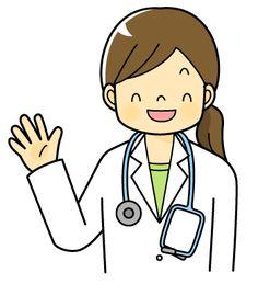 236x269 Doctor Cartoon Clip Art Clipart