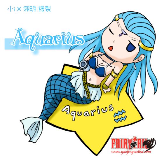 555x542 Fairy Tail Chibi Clipart