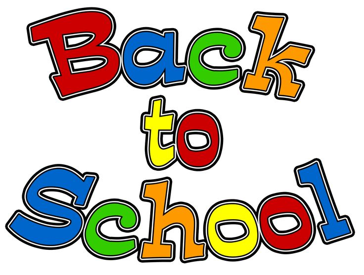first day of school clipart at getdrawings com free for personal rh getdrawings com  back-to-school free clipart images