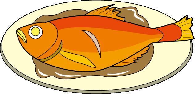 633x305 Cooked Fish Clip Art Fish