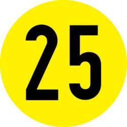 250x250 Twenty Five Clipart
