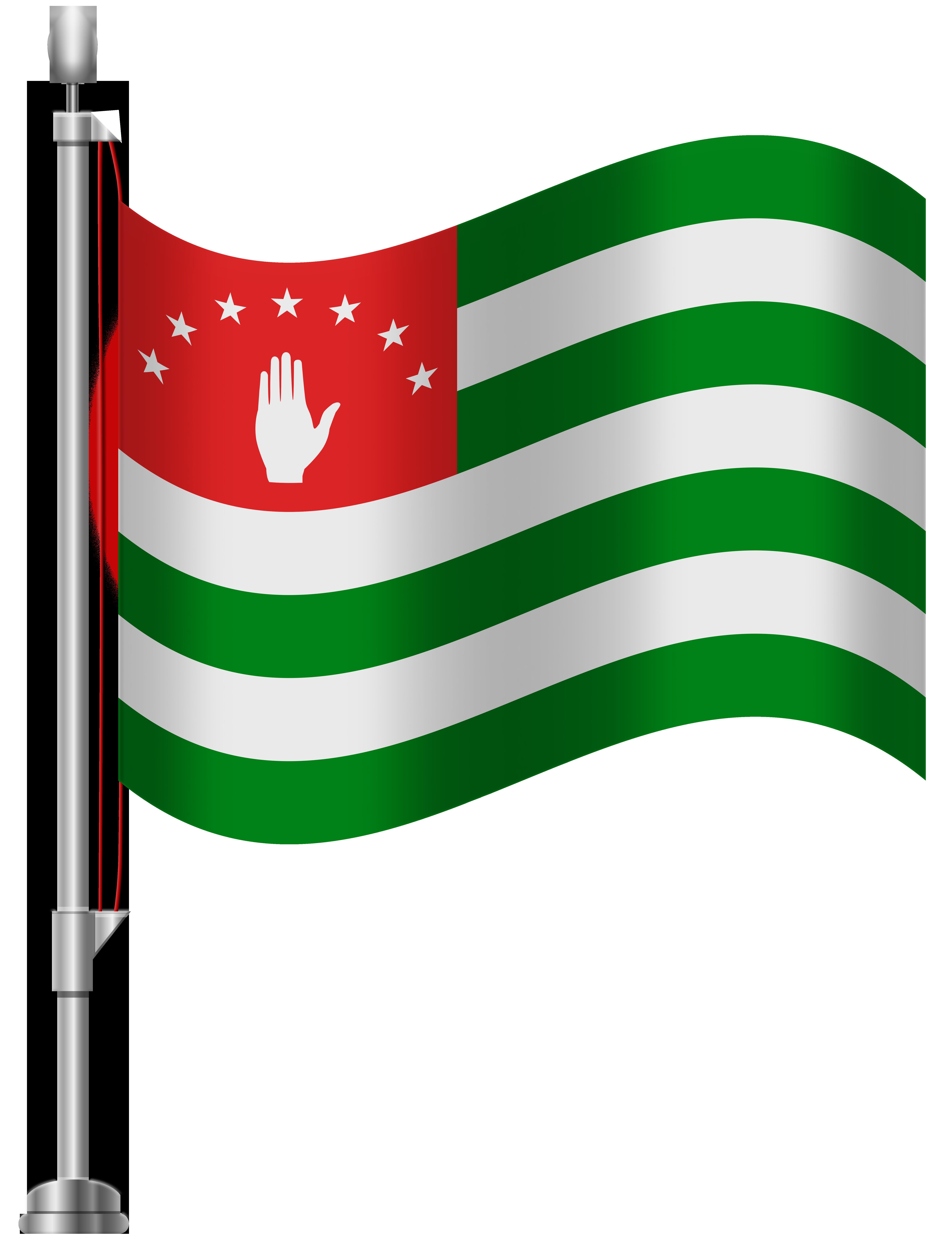6141x8000 Abkhazia Flag Png Clip Art