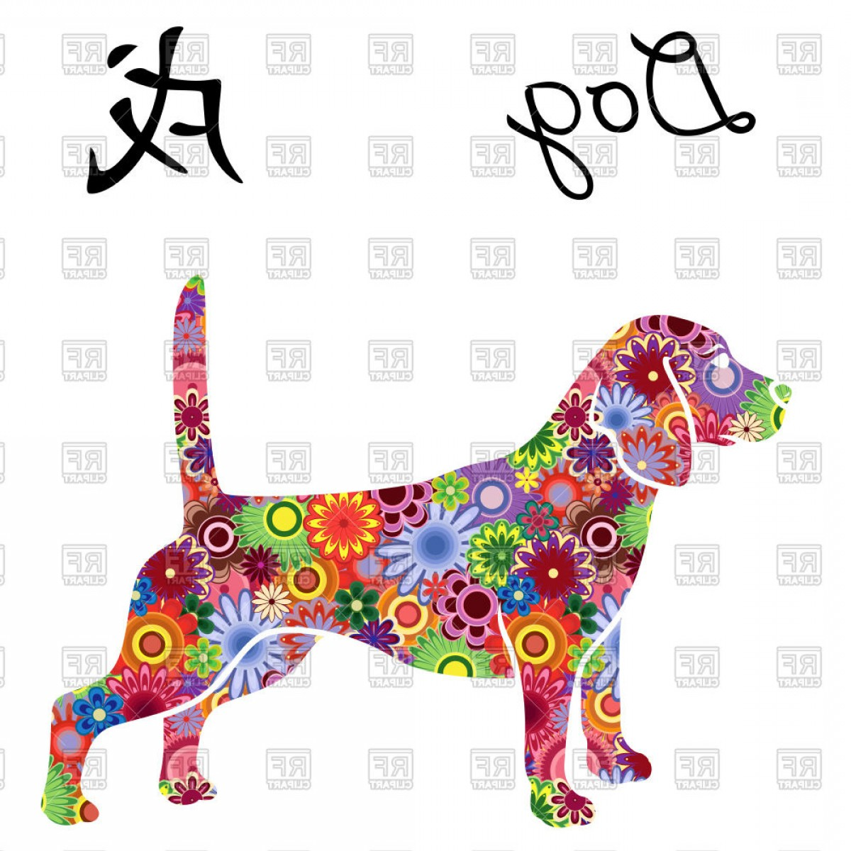 1200x1200 Dog With Floral Pattern Chinese Zodiac Sign Vector Clipart