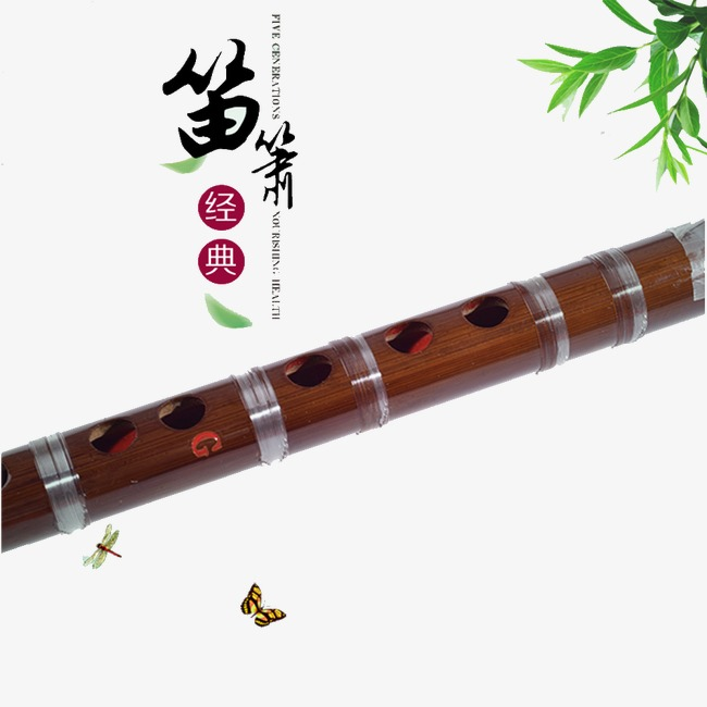 650x650 Flute Clipart Xiao Flute Product Kind Musical Instruments Zhu Xiao