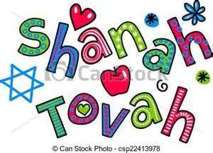 300x216 41 Best Jewish Clip Art Images On Clip Art