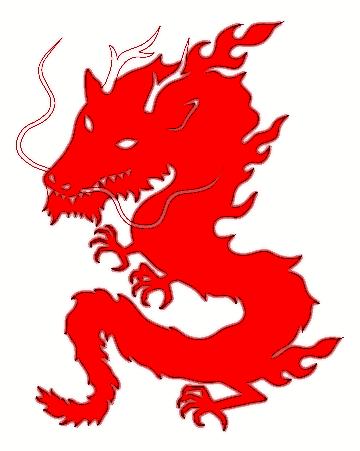 360x451 Free Dragon Clipart