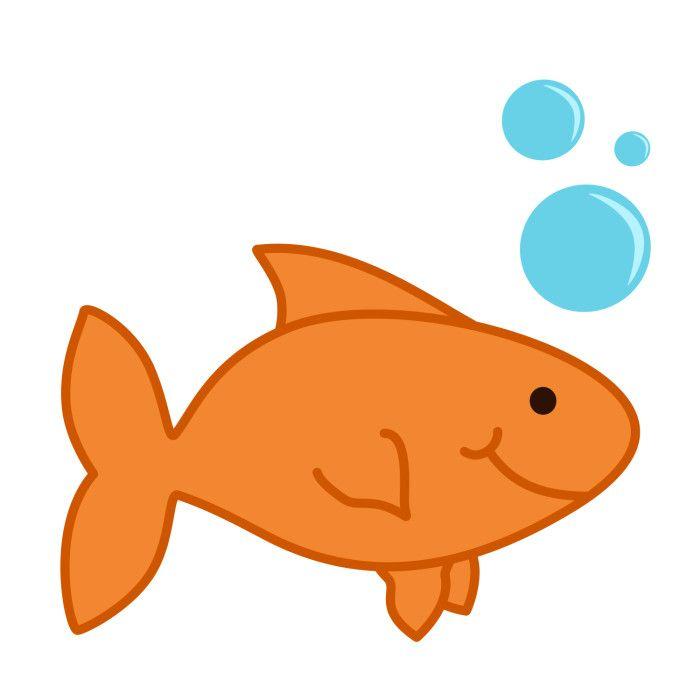700x700 Wondrous Inspration Goldfish Clipart