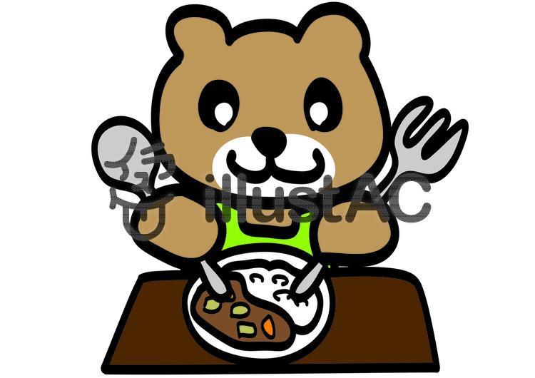 750x530 Free Cliparts Curry, Bear, Bear, Tiny