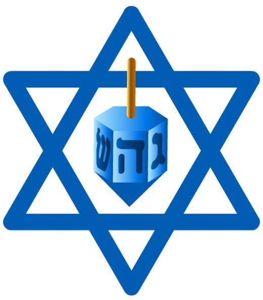 520x593 Free Hanukkah Cards Clip Art Hanukkah Cards, Hanukkah