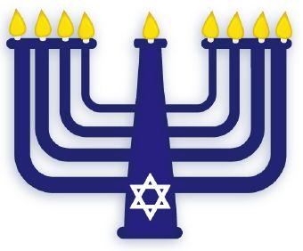 340x282 Coolest Hanukkah Clip Art