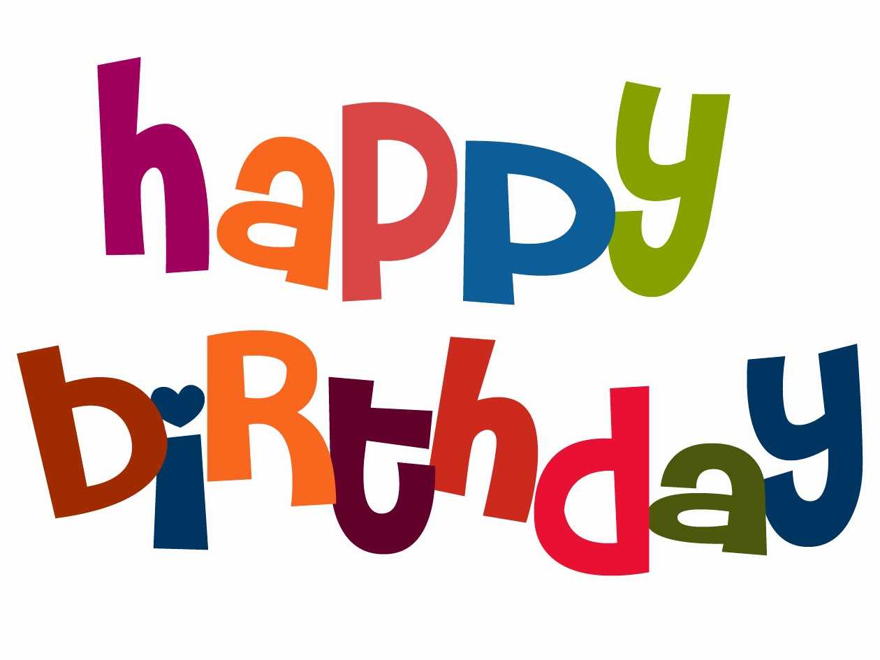 1260x945 16 Beautiful Free Happy Birthday Clip Art Images Images Free