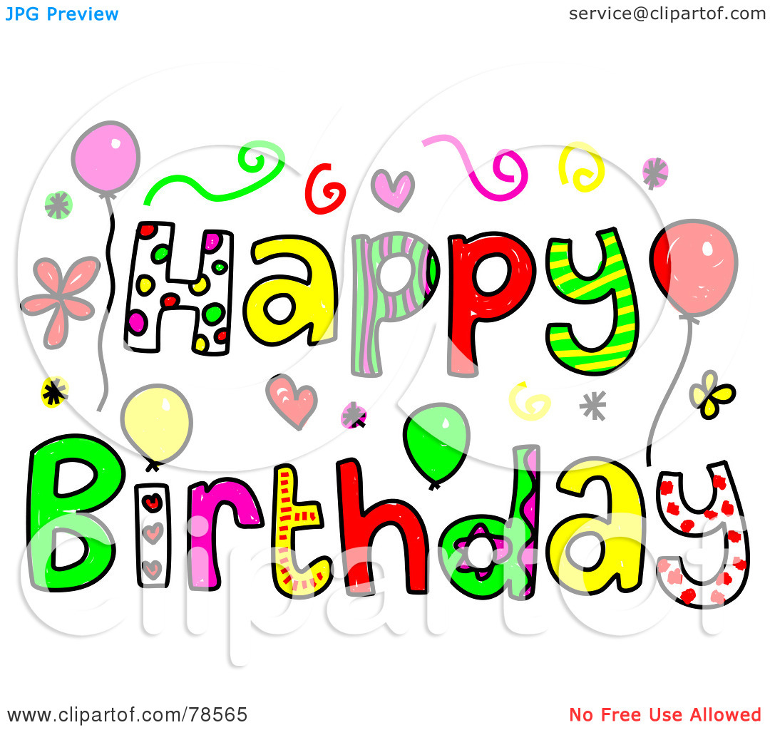 1080x1024 Collection Of Free Clipart Happy Birthday Greetings High