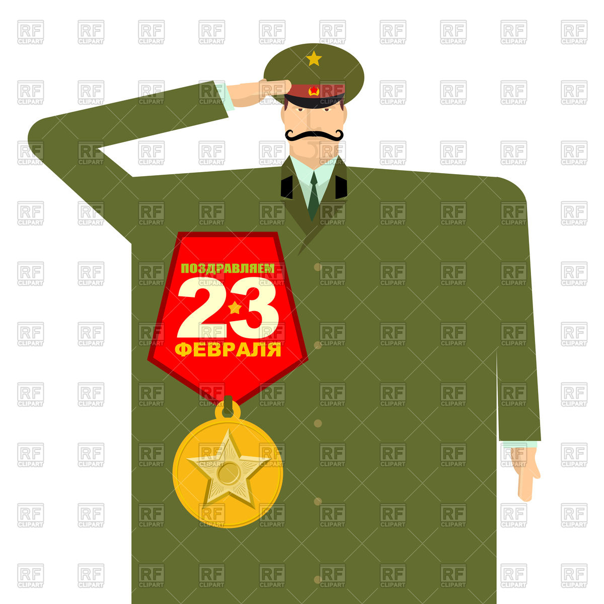 1200x1200 Russian Military With Big Medal. Officer In Uniform. Royalty Free