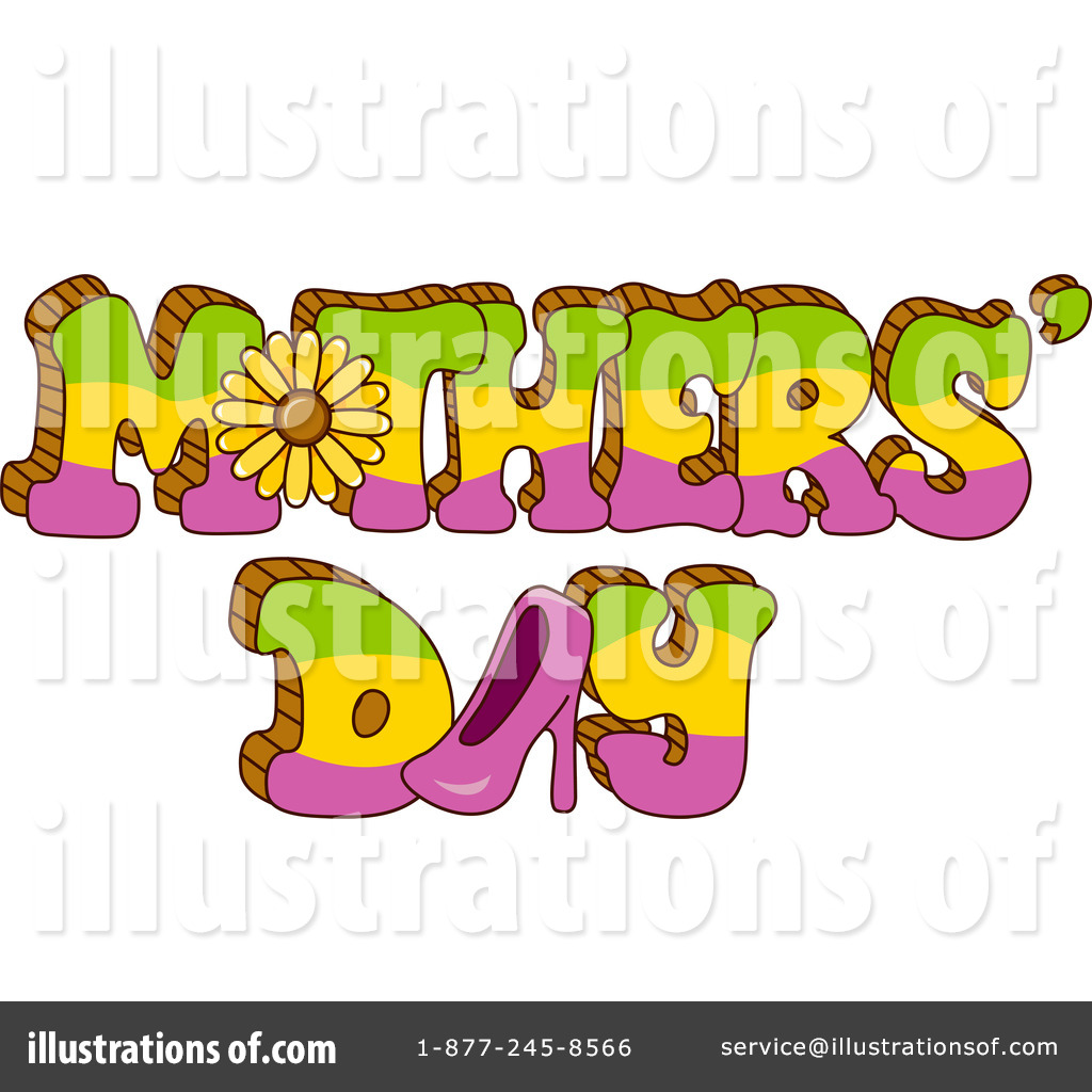 1024x1024 Mothers Day Clipart