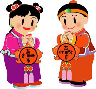 324x299 Chinese New Year Outfit Clipart