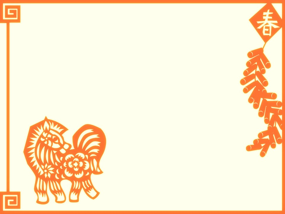 960x720 Collection Of Free Chinese New Year Clipart Buy Any Image
