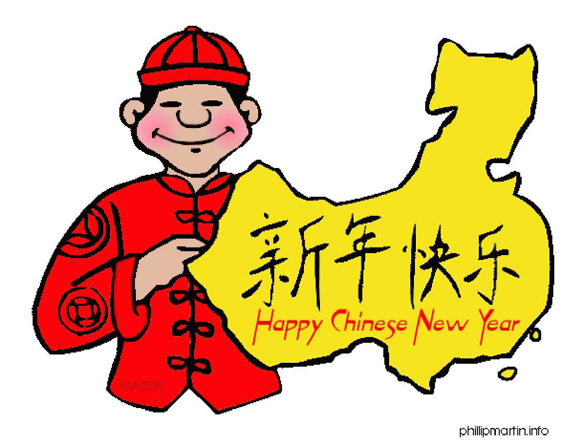 1199x918 chineese new year clipart