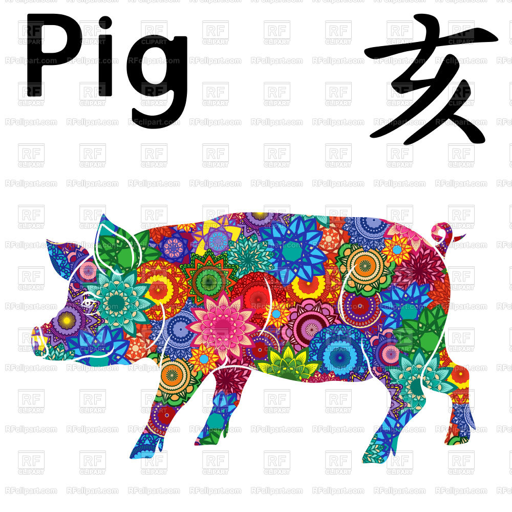 1000x1000 Eastern Chinese Zodiac Sign Pig Royalty Free Vector Clip Art Image