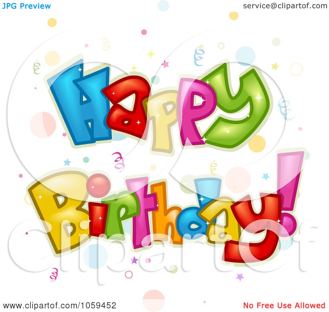 1080x1024 Happy Birthday Cupcake Clipart