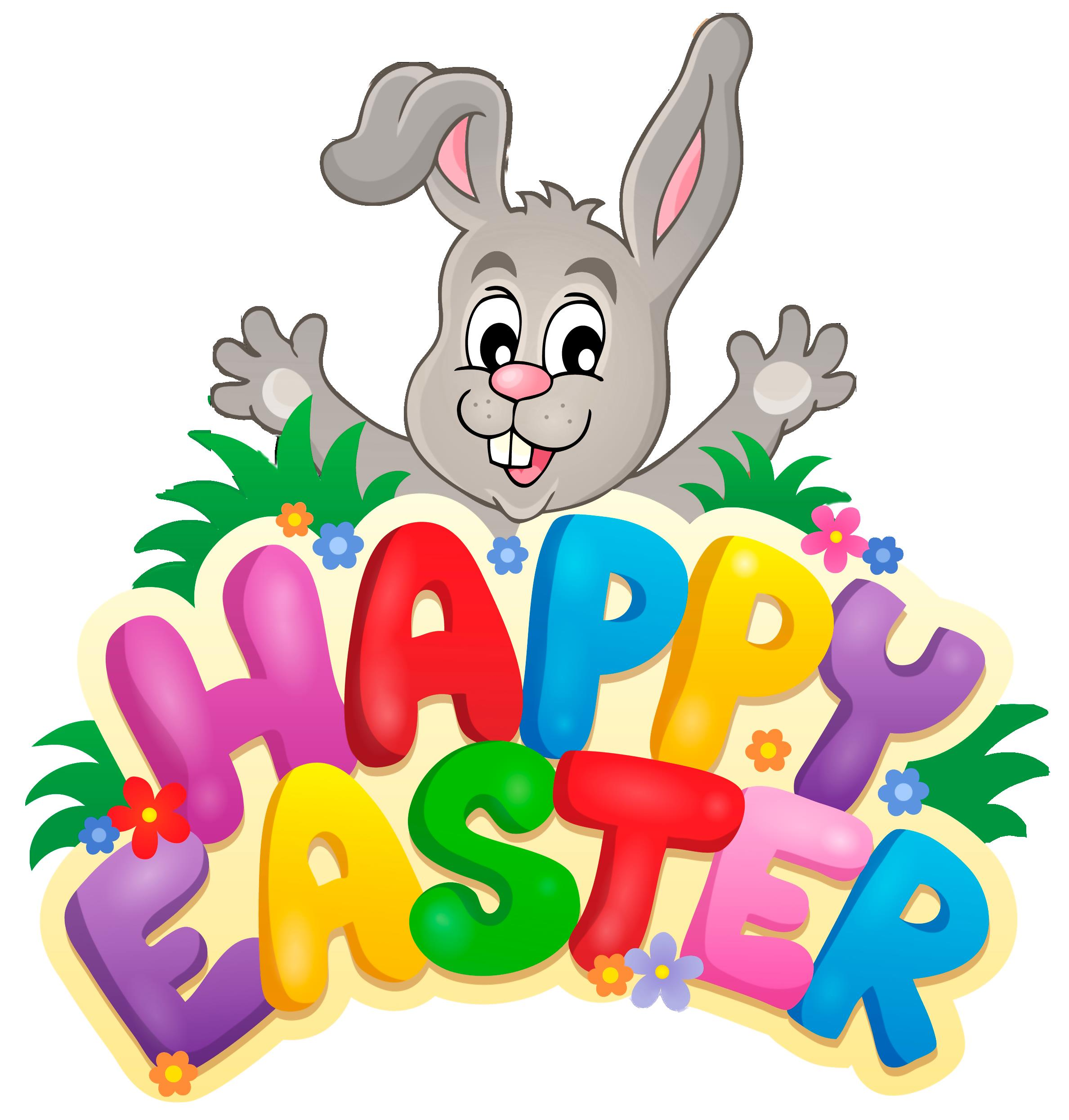 free printable easter bunny clipart at getdrawings com free for rh getdrawings com free printable easter bunny clipart free easter bunny clipart download
