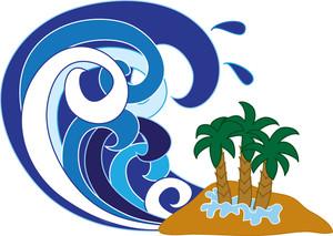 300x213 Free Tsunami Clipart Image 0515 1005 1017 5904 Weather Clipart