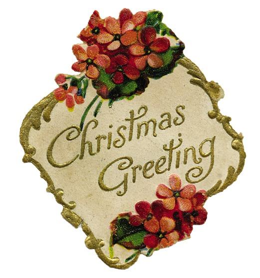 521x557 Merry Christmas Banner Clipart