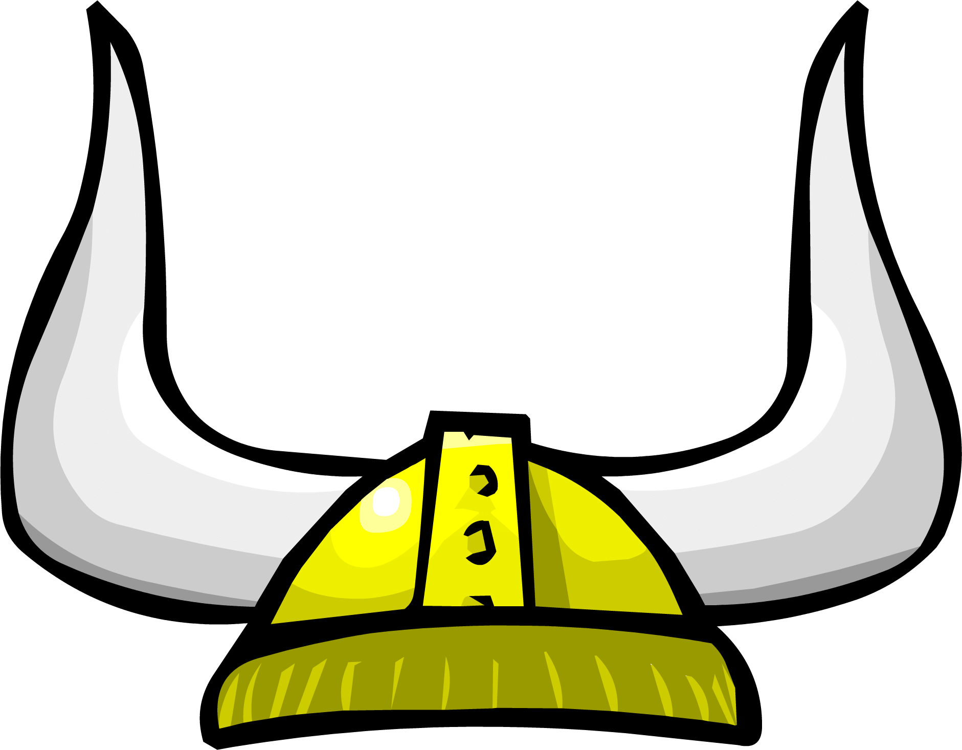 1881x1466 Transparent Horn Cliparts