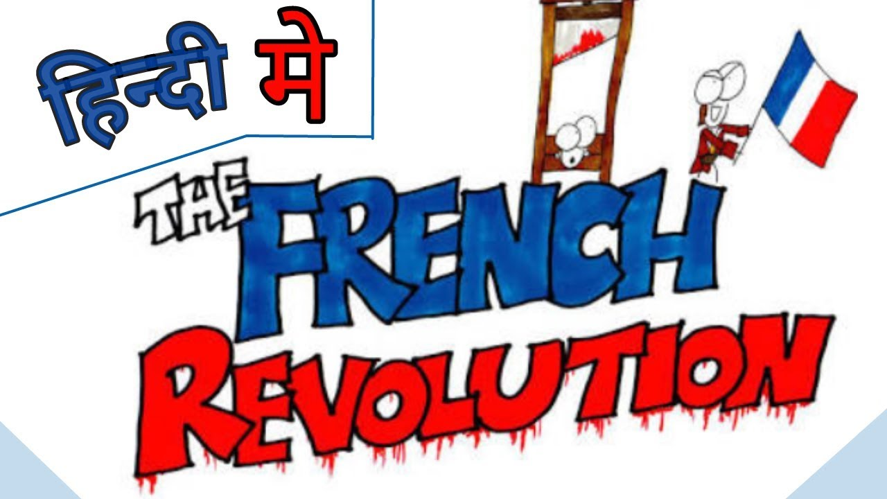 1280x720 French Revolution, Class 9 ,chapter 1 , In Hindi.
