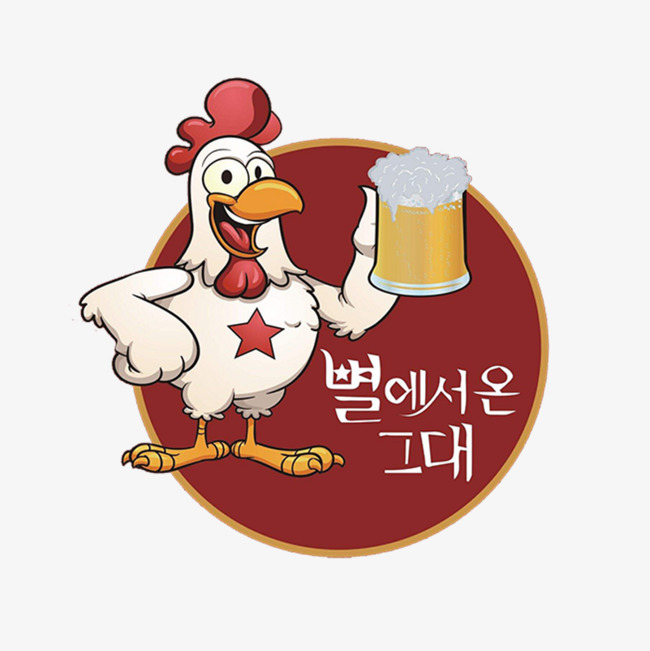 650x651 Korean Fried Chicken, Icon, Chicken, Beer Png Image And Clipart