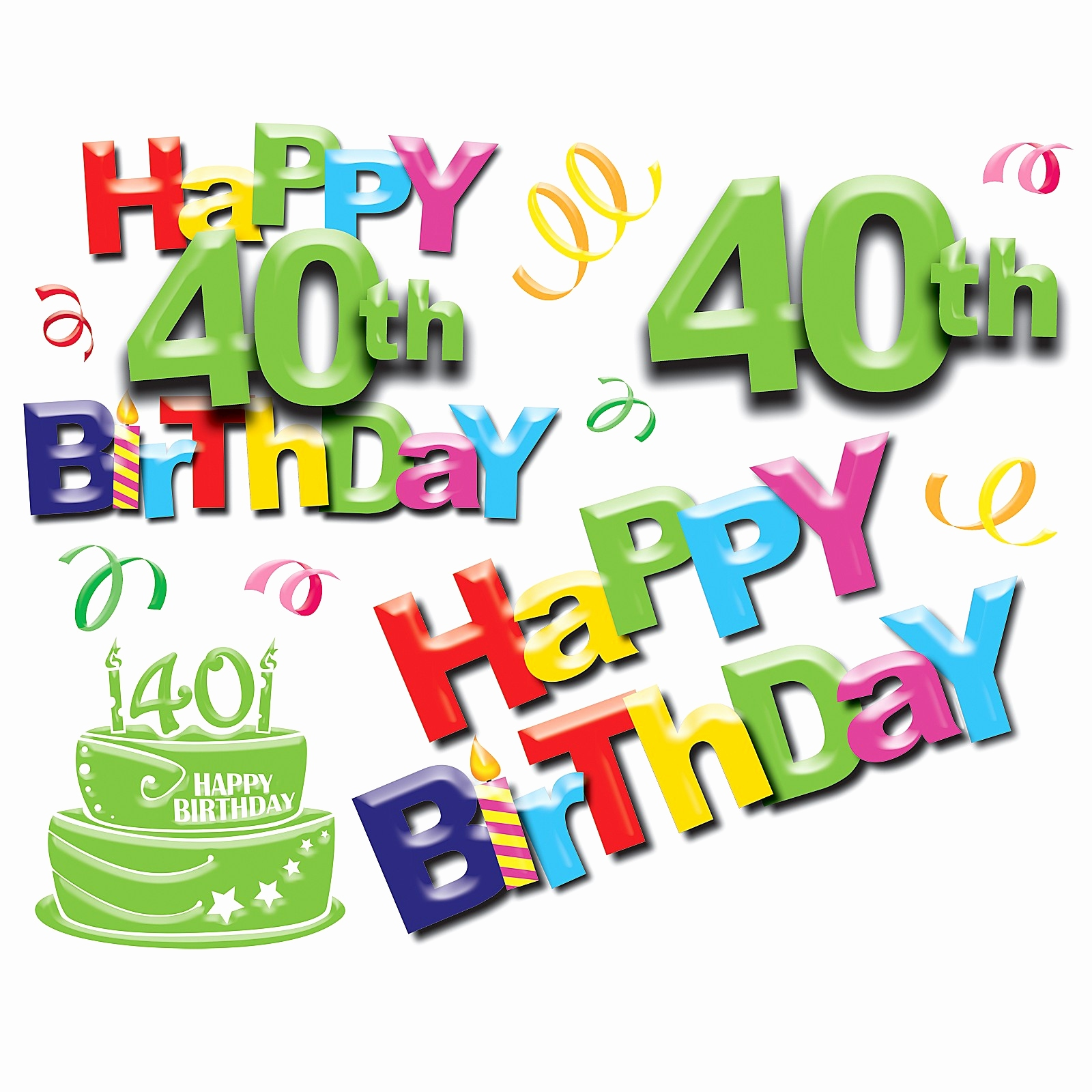 1600x1600 Free Funny Interactive Birthday Cards Awesome Happy 40th