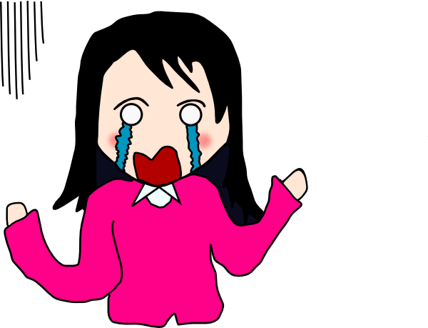 600x459 Png Crying Girl Transparent Crying Girl.png Images. Pluspng