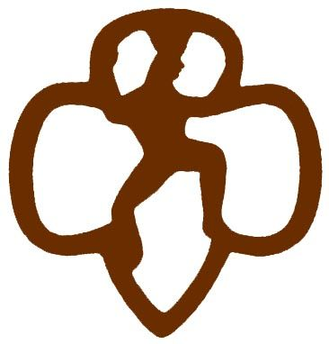 366x382 Brownie Symbol Clip Art Brownie Try Its Packets Amp Worksheets