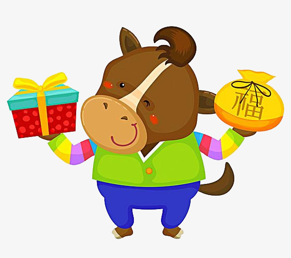 600x533 Cartoon Calves And Gift Boxes, Cartoon Drawing, Calf, Gift Box Png