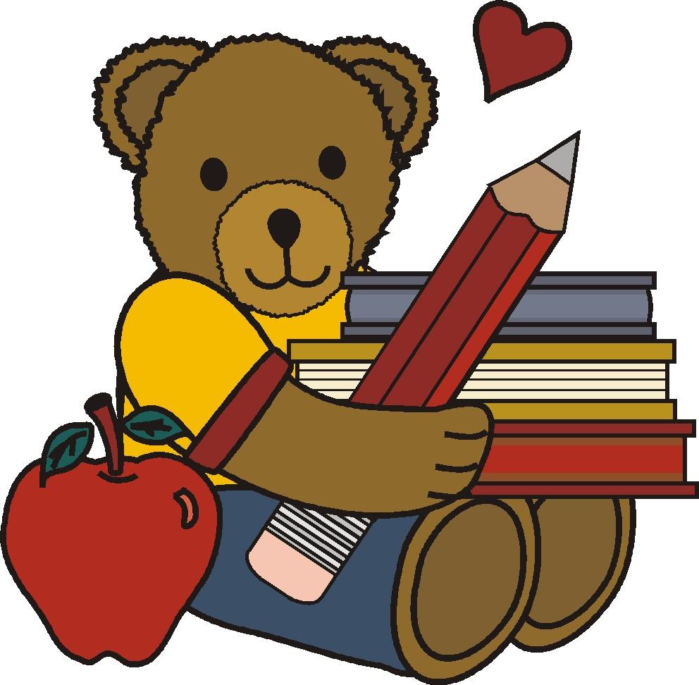 992x972 Bear Clipart Preschool