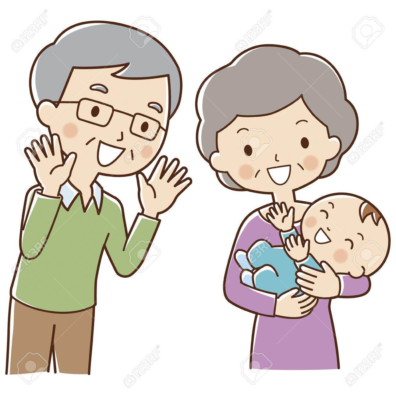 1300x1300 Asians Clipart Grandma