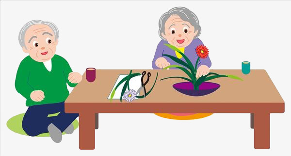 600x323 Grandparents, Flower, Grandparents Clipart Png Image And Clipart