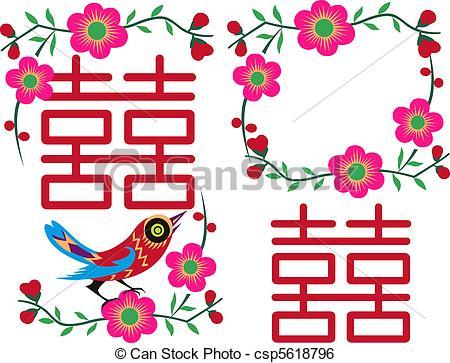 450x363 Chinese Bird Greeting Card Design Clip Art Vector