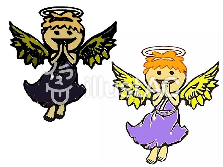 750x563 Fallen Angel Clipart Falling Angel