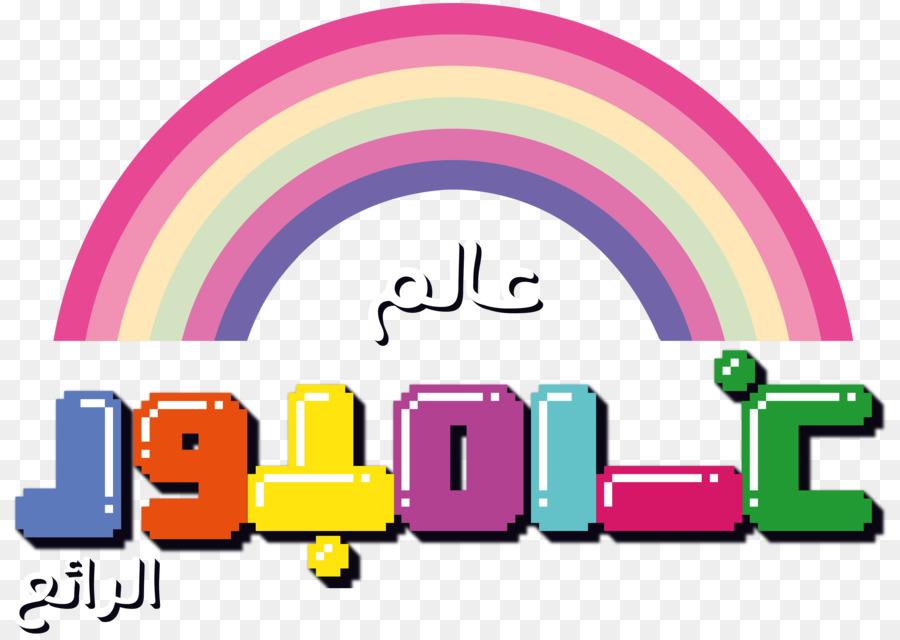 900x640 Gumball Watterson Cartoon Network Arabic Logo Clip Art
