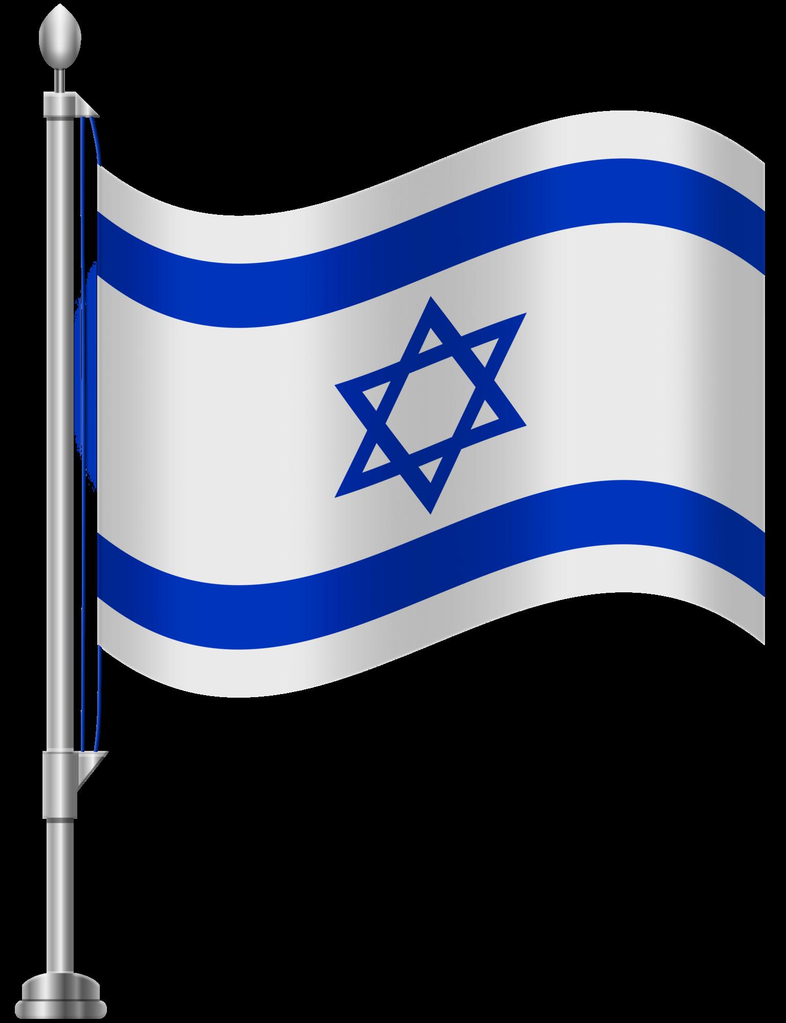 1536x2000 Israel Flag Png Clip Art