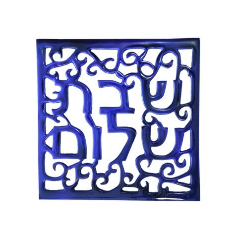 472x472 Judaica Clipart